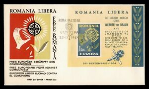 DR WHO 1964 ROMANIA FDC EUROPA CEPT CACHET SPACE S/S IMPERF  f95808
