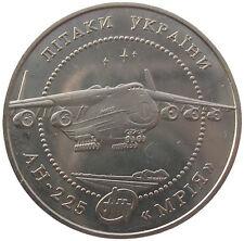 "UKRAINE  5 HRYVNI - ""FLUGZEUG AN-225 ""MRIJA"" - 2002 (UNC)"