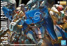 Bandai Model Kit Mobile Suit Gundam Ex-S Gundam/S Gundam Master Grade 1/100