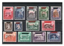 Aden/South Arabia Federation 1966 set of 13 sg 42-54 MNH