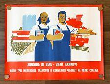 Original Vintage 1980s Soviet Russian USSR Propaganda Farming Tractor Poster #5