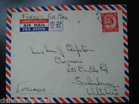 old China  HK Stamp cover fm HK to UK with QEII stamp forces air mail