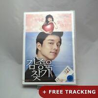 Finding Mr. Destiny .DVD (Korean) Yoo Gong