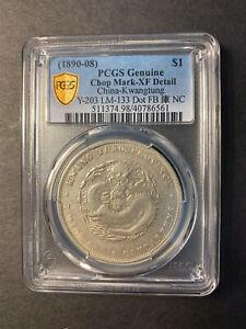 Kwangtung silver dragon dollar ND(1890-1908) L&M-133 PCGS XF chopmark