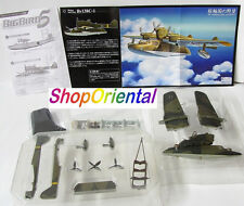 BB5_3C Big Bird 5 WW2 German Blohm & Voss Bv138 Flying Boat Plane 1/144 Model