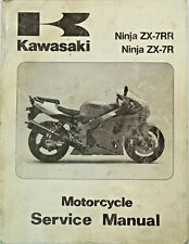 GENUINE KAWASAKI SERVICE MANUAL Ninja ZX-7RR ZX-7R 1996 ZX750