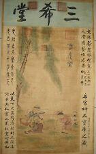 Chinese Hand Painting Scrolls Playing children by Zhu Da 朱耷 八大山人