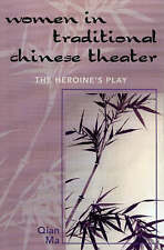 Poetry, Theatre & Script Fiction Books in Chinese