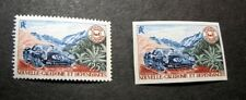 New Caledonia  Stamp Scott#  371  Car and Road Perf. & Imperf. 1968  MNH    C414