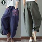 Women Linen Baggy Harem Trousers Wide Leg Bloomers Loose Cropped Pants Oversize