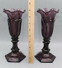 Pair Antique 19thC Sandwich Amethyst EAPG Flint Glass Vases  NO RESERVE