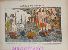 EP45 - COMBAT DE NAVARIN - IMAGE D'EPINAL PELLERIN - TURQUIE