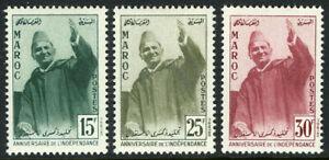 Morocco 13-15, MNH. Sultan Mohammed V, 1957