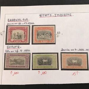 États Indiens Soruth Bahawalpur 1929/1946 Lot Timbres Neufs **/* Cote +++++