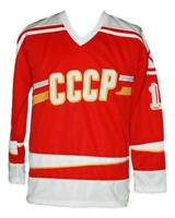 Custom Name # CCCP Russia Hockey Jersey New Red Bure Any Size
