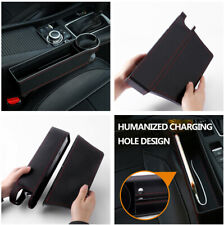 1PC Car Seat Gap Clamping Organizer Double-sided Installation Elastic Cup Holder