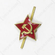 WW2 RUSSIAN RED STAR CAP BADGE - Repro Soviet USSR Hammer & Sickle Red Star New