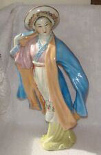 Vintage Chinese Porcelain Familie Rose Statue Figurine Lady Dream of Red Chamber