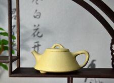 """100% High-end Clay!Chinese Yixing Zisha Clay Handmade """"Dongpo Shipiao"""" Teapot"""