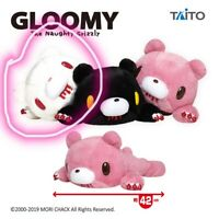 Brand New TAITO Gloomy Bear Chax GP Mischief 42cm Slump Slumped Japan white Red