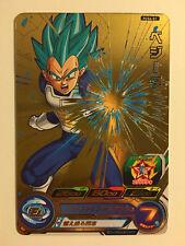 Super Dragon Ball Heroes Promo PCS4-01