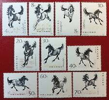 China Stamp 1978 T28 Calloping Horses MNH