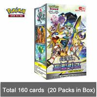 "[Pokemon Card] ""Dream League"" SM11b Expansion Booster Box 160 cards Korean Ver"