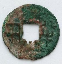 K1035, China Large Pan-Liang (Ban Liang) Coin, 6.2 grams, Qin Dynasty BC 221