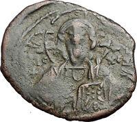 CONSTANTINE X 1059AD Authentic Ancient Byzantine Follis Coin JESUS CHRIST i55766