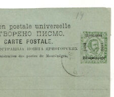 AN375 1893 MONTENEGRO 400th Anniversary Overprint Postal Stationery Postcard