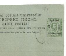AN375 1893 Monténégro 400th anniversaire surimpression entiers postaux carte postale