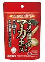 "JAPAN ORIHIRO MACA/SOFT-SHELLED TURTLE""SUPPON""/GINSENG SUPPLEMENT(120 TABLETS)"