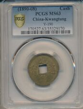 China Kwangtung (1890-08) Cash Y-190 UNC PCGS MS63