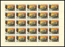 Russia. Anniversary of Kishinev 1966 Scott 3250. Sheet of 25 stamps MNH (BI#VW)