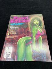 1991 Marvel Illustrated The Swimsuit Issue SHE HULK