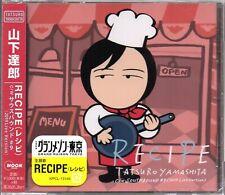 Tatsuro Yamashita / 山下達郎 - RECIPE  Maxi-Single