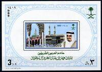 SAUDI ARABIA SCOTT# 1083A MICHEL# BL 22 MINT NEVER HINGED AS SHOWN