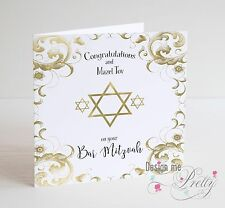 BAR MITZVAH Congratulations Card - Jewish Celebrations Mazel Tov