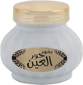 BAKHOOR HOOR AL AIN – 72g of Authentic Arabic Incense