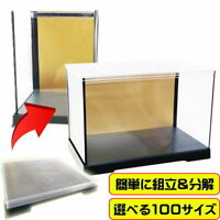 japanese doll case display Foldable Plastic separately assembly customize Figure