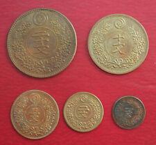 KOREA - 1 2 5 10 20 MUN - King Gojong 495-497 Years 1886-88 (Kingdom of Joseon)