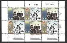 Israel 2005 Stamp End of World War II MNH **