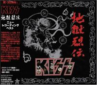 CD Hell Retsuden Recording Best-KISS