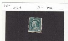 1913 Mint Lt Hinge 11 Dark Green Ben Franklin #434  SCV=$22.50