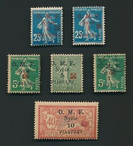 SYRIA FRENCH MANDATE STAMPS 1920 OMF SOWER & MERSON RED STAR O/Ps INC Sc #77/78