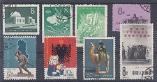 China Prc Sc 358/638 used 1958-62 issues, 8 diff singles