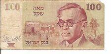 ISRAEL, 100  SHEQALIM, P#47, 1979
