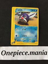 Japanese Pokemon Card  1st Edition 008/128
