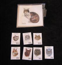 Briefmarken Set Afrika Tansania CATS Katzen Serie - ungestempelt NEU