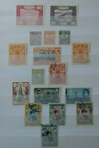 Middle East Stamps - Small Collection - E16